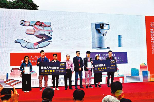 ■在设计大赛中获奖的粤港澳青年设计团队。 香港文汇报记者敖敏辉摄