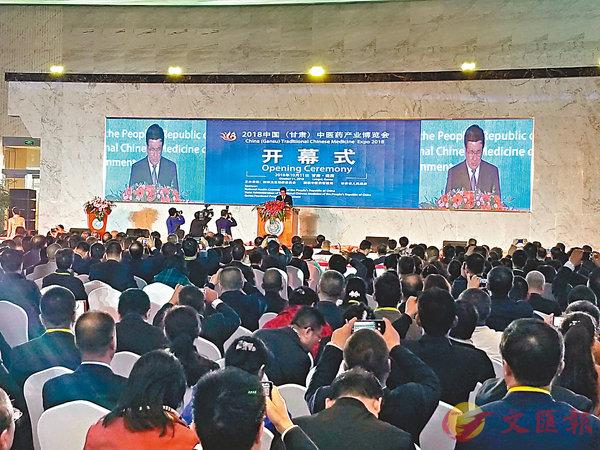 ■甘肅省委書記林鐸致辭。記者劉俊海  攝