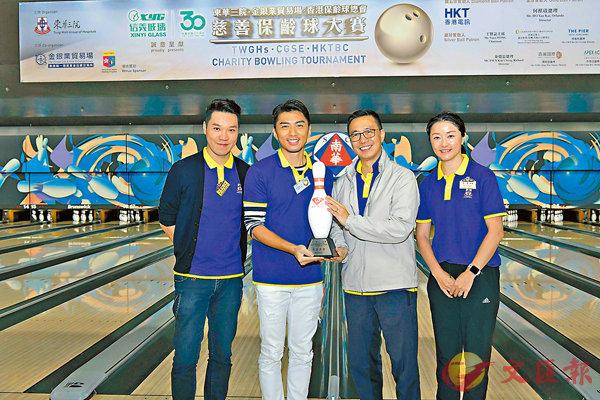 ■袁偉豪(左二)昨參與慈善保齡球大賽。