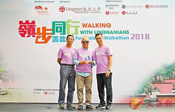 ■「嶺步同行籌款日」,楊潤雄(右)擔任主禮嘉賓。