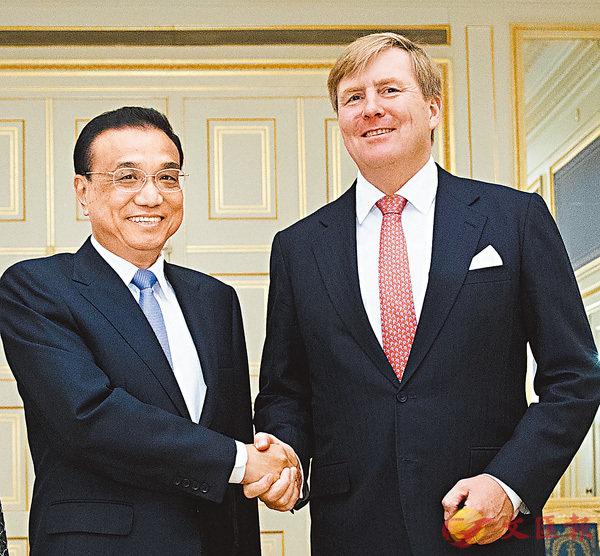 ■李克強(左)會見荷蘭國王威廉.亞歷山大(右),並與荷蘭首相呂特舉行會談。資料圖片