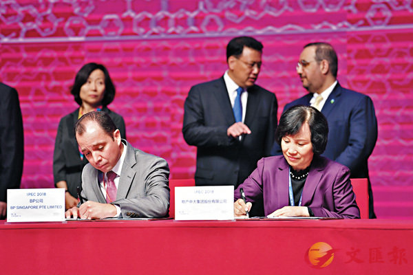 ■物產中大集團與BP簽訂戰略合作框架協議。香港文匯報浙江傳真