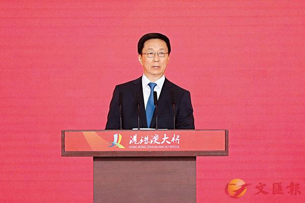 ■ 中共中央政治局常委、國務院副總理韓正出席儀式並致辭。 中新社