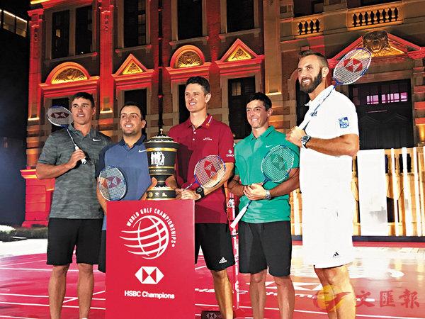 ■五名頂級高球手跨項揮起羽毛球拍。 香港文匯報記者夏微  攝