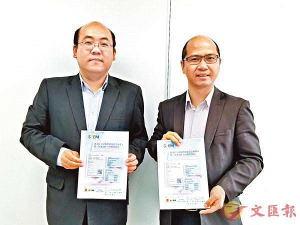 ■周文港(左)及黃錦良(右)分享聯盟成立目的及工作方向。香港文匯報記者姜嘉軒  攝