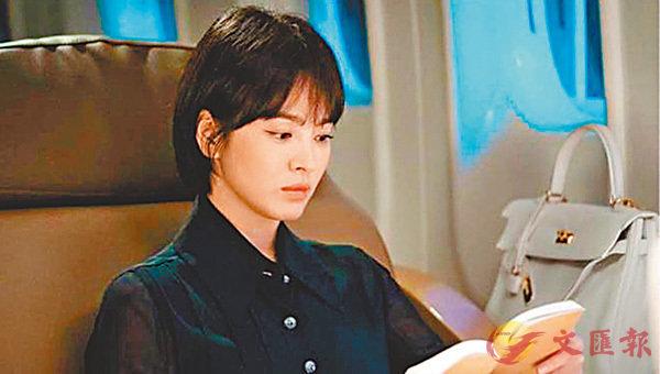 ■宋慧喬婚後首部劇集。