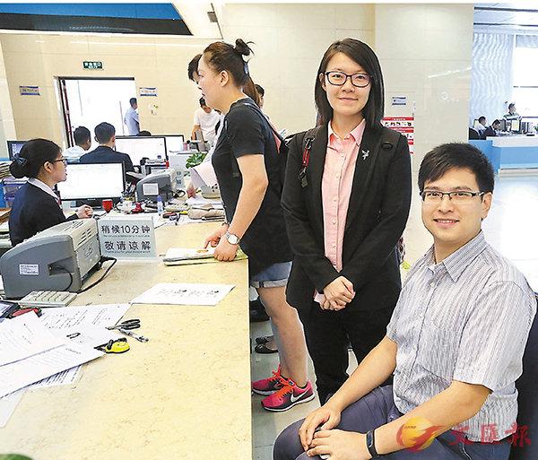 ■港青表示,北上开公司的注册手续便捷高效。