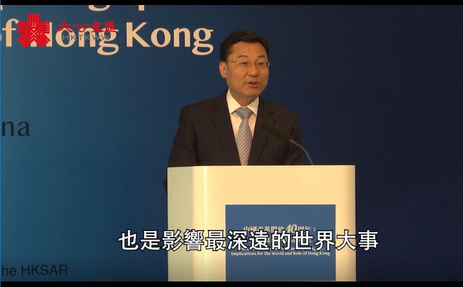 改革開放40周年 謝鋒:改革開放改變中國 成就香港