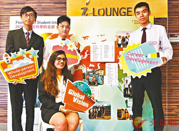 ■中大實習生均表示該計劃能讓他們走向世界。 香港文匯報記者詹漢基  攝