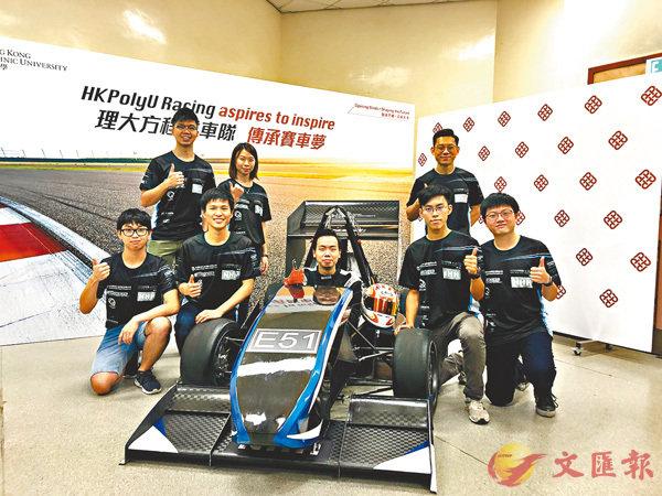 ■理大方程式車隊近日完成第二代全新賽車「PULSE」。 理大供圖