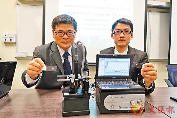 ■中大物理系教授王建方(左)表示,配合新納米芯片,食品的安全檢測速度可以減至30秒。 中大供圖