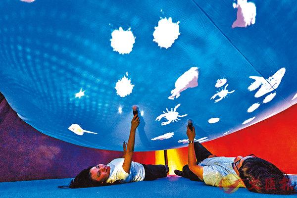■互動裝置《海錯奇珍──沉浸式互動劇場》。