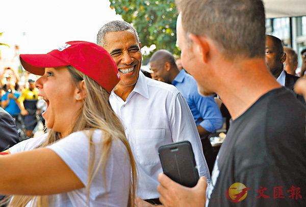 ■有美國民眾看見奧巴馬時表現雀躍。法新社