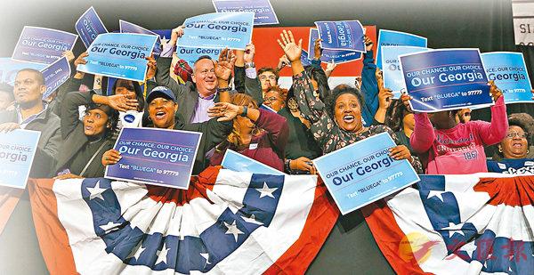 ■民主黨圖掀起「藍浪」打翻身仗。 法新社