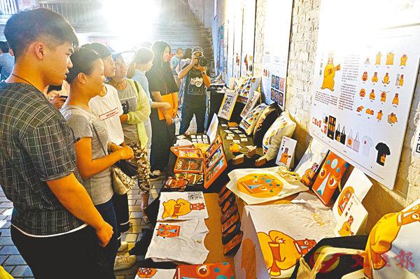 ■清远连州丰阳古村农村文创产品借助电商走向市场。 香港文汇报记者敖敏辉摄
