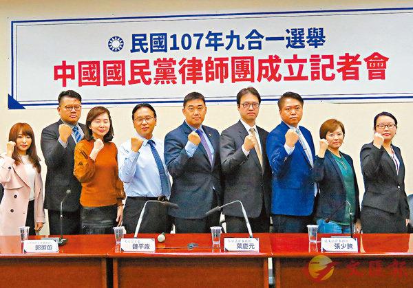 ■中國國民黨昨日召開記者會宣佈成立義務律師團向選舉「奧步」宣戰。圖為記者會現場。 中央社