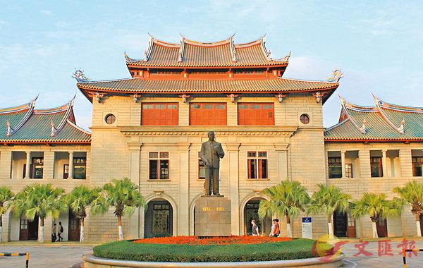 ■廈門陳嘉庚紀念館。 網上圖片