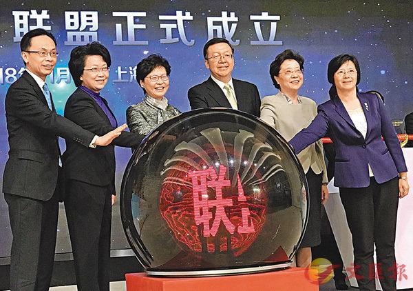 滬港大學結盟 推更緊密合作