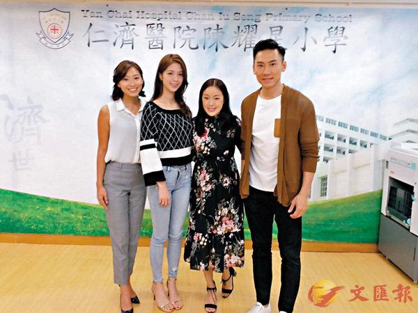 ■陳曉華、陳靜堯、林溥來與李漫芬出席「愛心曲奇暖萬家」活動。