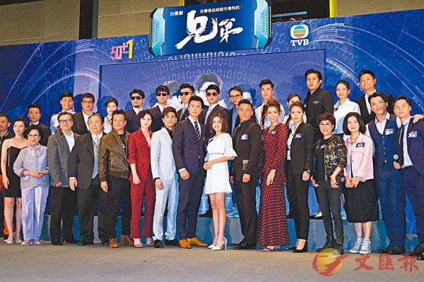 ■台慶劇《兄弟》演員王浩信、楊明、伍允龍、朱晨麗、江嘉敏、劉穎鏇、石修等出席宣傳活動。