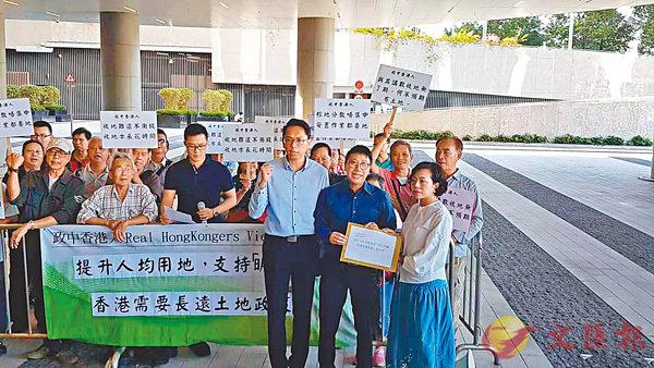 ■「政中香港人」一行近30人到立法會示威區請願,表達支持「明日大嶼」的意願。