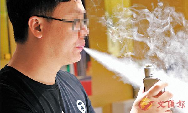 ■一名電子煙民被裁定「銷售未經註冊藥劑製品」、「非法銷售」及「管有第一部毒藥」三罪成立。 資料圖片