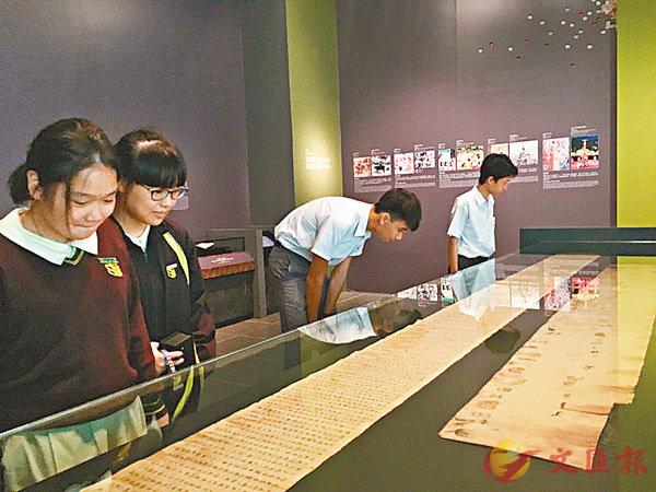 ■同學在欣賞古卷。香港文匯報記者詹漢基  攝
