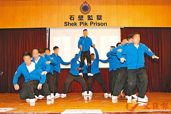 ■在囚者在典禮上作歌舞表演。