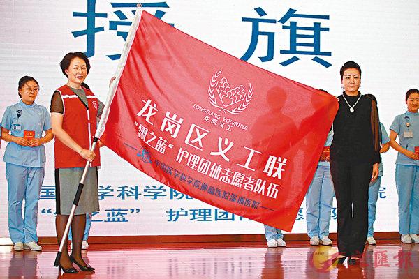 ■深圳成立首支腫瘤「安寧療護」娘子軍。 香港文匯報記者郭若溪  攝