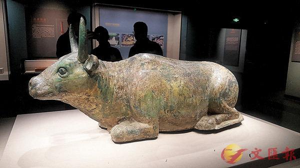 ■神秘西夏國寶鎏金銅牛。
