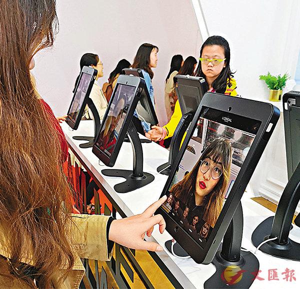 AR試妝   香港文匯報記者孔雯瓊  攝