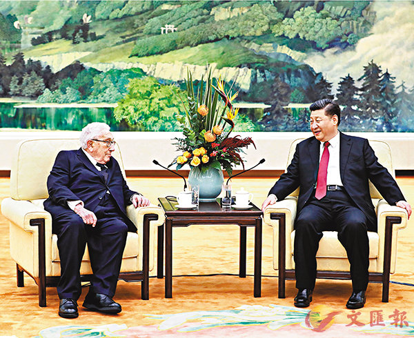 ■ 11月8日,國家主席習近平在北京人民大會堂會見美國前國務卿基辛格。 新華社
