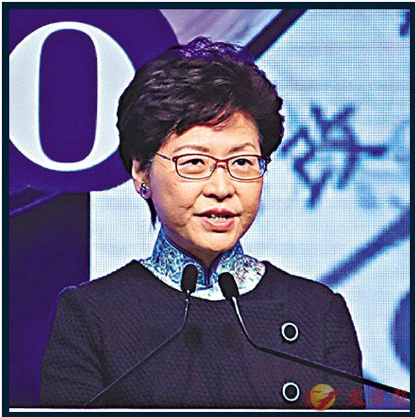 ■林鄭月娥    香港文匯報記者劉國權  攝