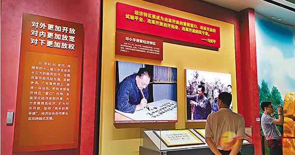 ■「廣東改革開放40周年展覽」昨日起正式向公眾開放。 香港文匯報記者李望賢  攝