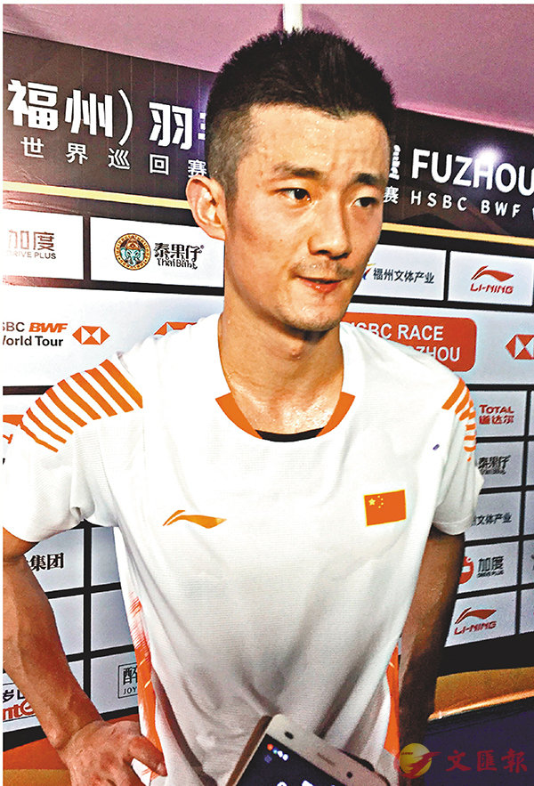 ■諶龍以 2:0輕取中華台北選手許仁豪。香港文匯報記者蘇榕蓉  攝