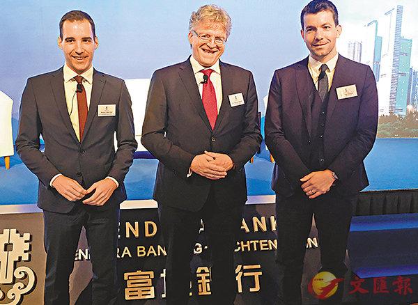 ■富地銀行昨舉行新聞發佈會,慶祝富地銀行香港代表辦事處開幕。 香港文匯報記者梁祖彝  攝