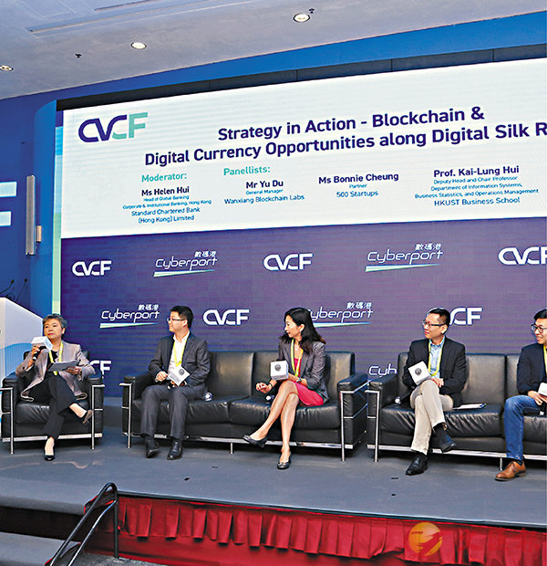 ■數碼港主辦的「數碼港創業投資論壇」昨正式開幕。