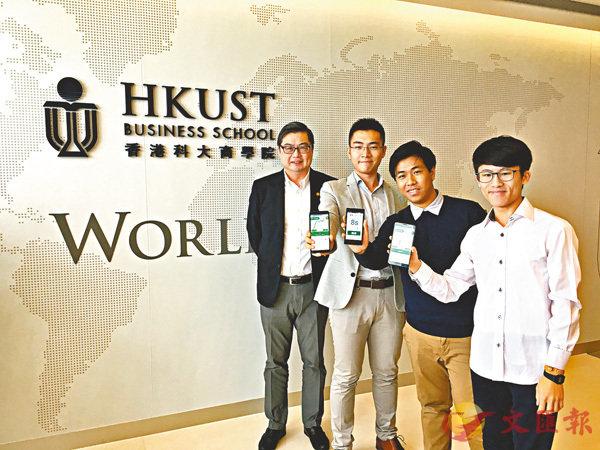 ■「智能交通實踐社」表示,IOS及Android平台均準備好,若得到營運商支持,可以隨時投入市場。 香港文匯報記者詹漢基  攝