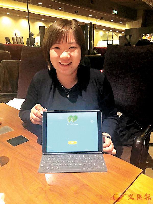 ■Find Solution AI創辦人兼行政總裁林苑莉。 香港文匯報記者馬翠媚  攝