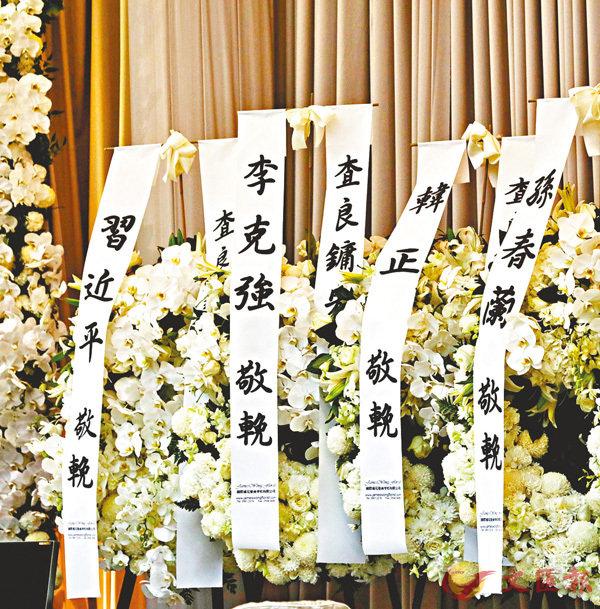 ■習近平、李克強、韓正等分別致送花圈。香港文匯報記者劉國權  攝