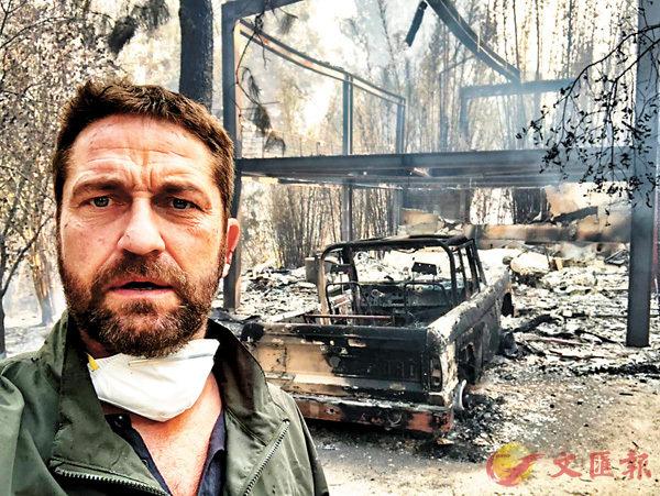■謝拉畢拿上載寓所及座駕被燒毀的相片。 網上圖片
