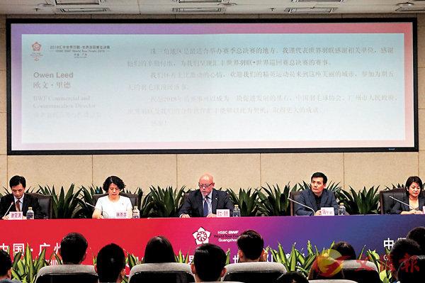 ■组委会昨举行发布会,介绍大赛筹备情况。 香港文汇报记者敖敏辉摄