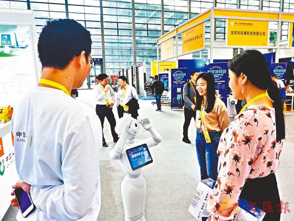 ■中國人壽(海外)所展示的智能機器人吸引了許多觀眾。 香港文匯報記者李昌鴻 攝