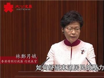 林鄭:政府重視紓緩東涌客流壓力
