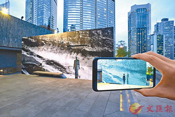■當有手機應用程式對準卡娜的作品後,就會看見屏幕出現一個虛擬的人。 主辦方提供