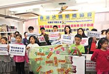 香港近九成貧童生活匱乏