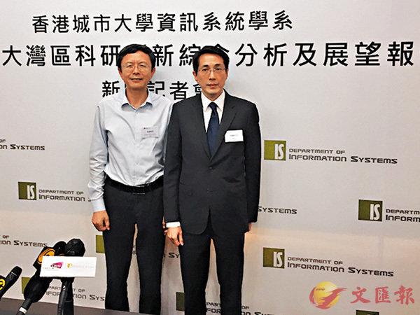 ■城大昨日公佈報告結果,顯示香港多項創新表現被廣州、深圳等地拋離。 香港文匯報記者詹漢基  攝