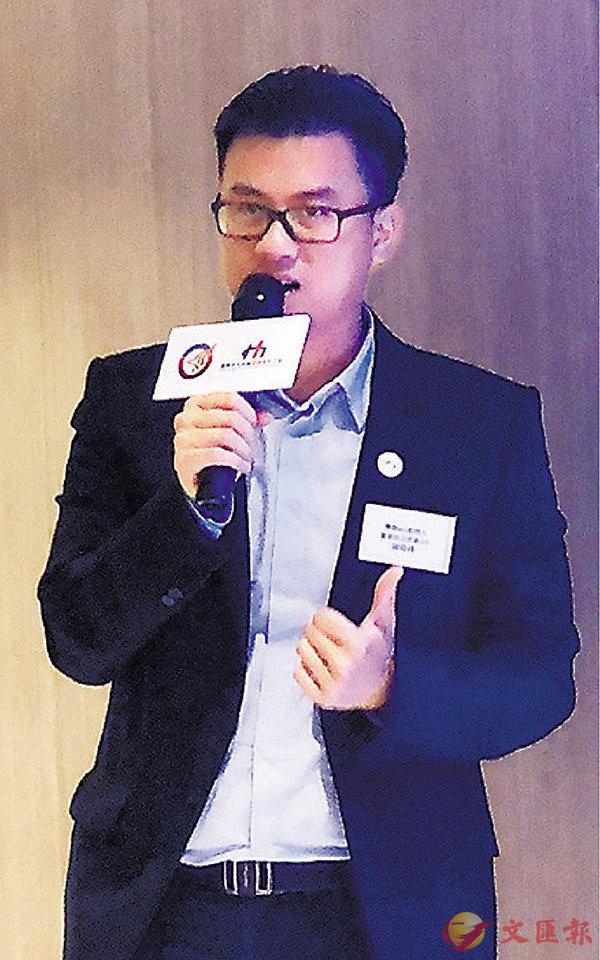 ■陳曉鋒認為,香港若自我封閉將阻礙發展。 受訪者供圖
