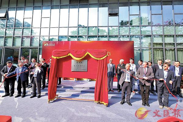■粤港澳交叉科学中心昨日在莞揭牌。 香港文汇报记者敖敏辉摄