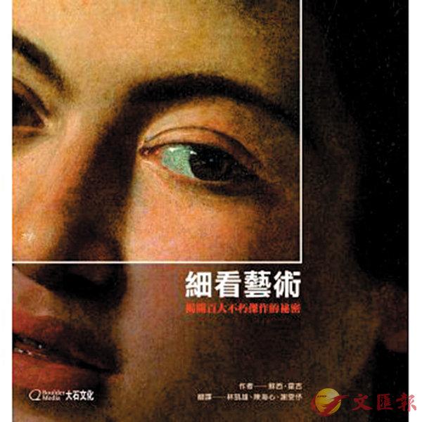 作者: 蘇西•霍吉   譯者: 林凱雄、陳海心、謝雯��   出版:大石國際文化